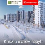 Город-парк «Переделкино Ближнее»